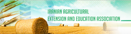 Iranian Agricultural Extension and Education Association